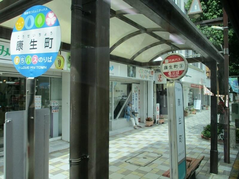 2018.6.29 (14) 東岡崎いきバス - 康生町バス停 800-600