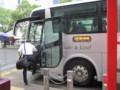 2018.7.6 (3) 名駅 - あおい交通バス 1000-750