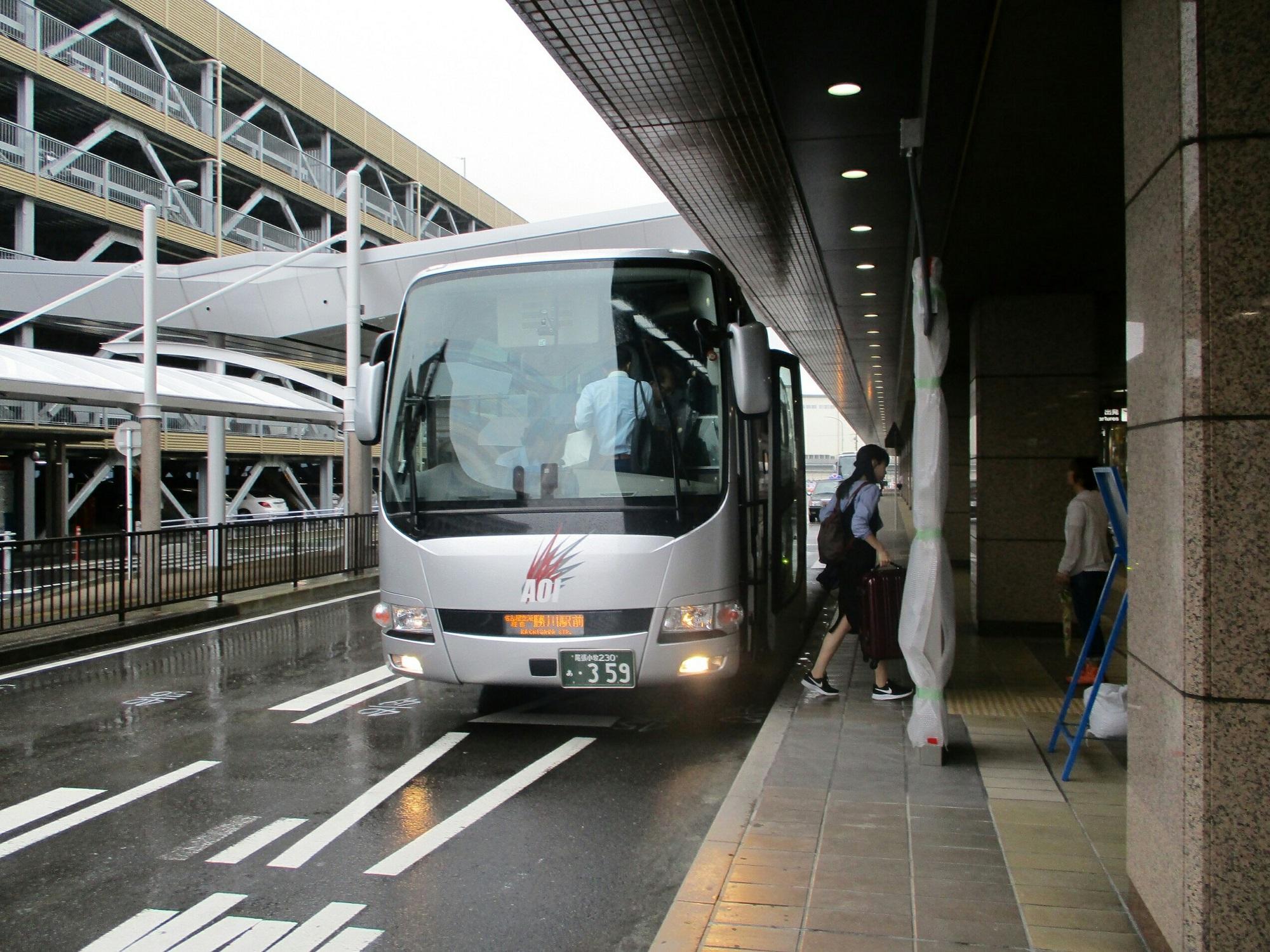 2018.7.6 (4) 名古屋空港 - あおい交通バス 2000-1500