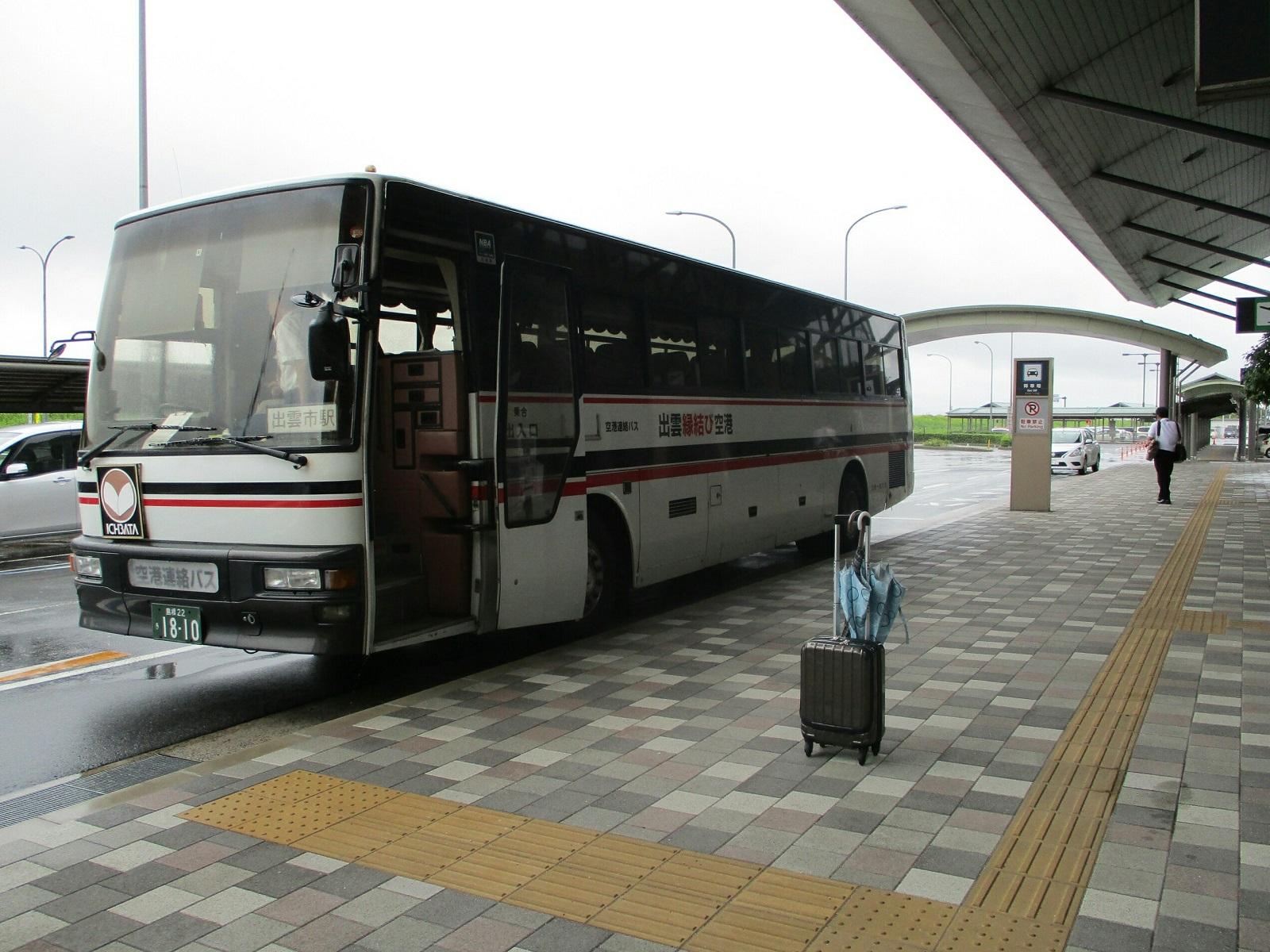 2018.7.6 (30) 出雲空港 - 出雲市駅いきバス 1600-1200