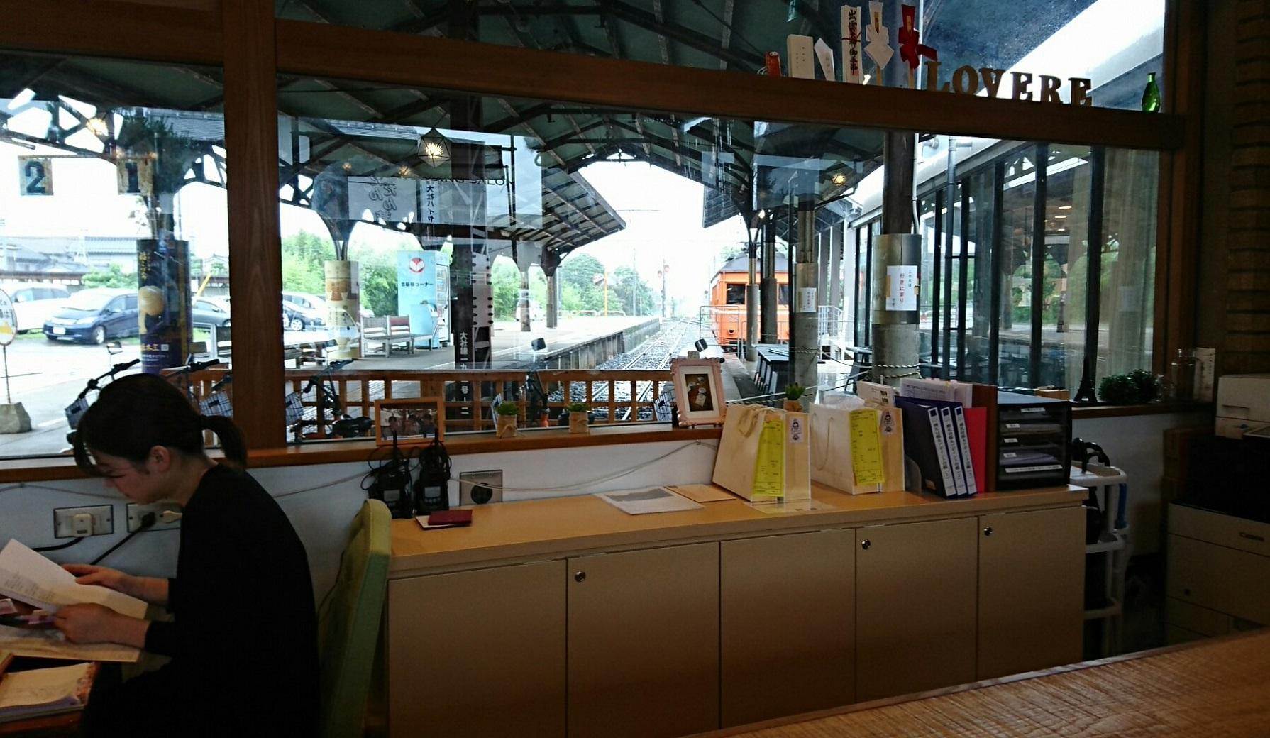 2018.7.6 (122あ) 出雲大社前 - ヱディングサロンとカフェ 1790-1040