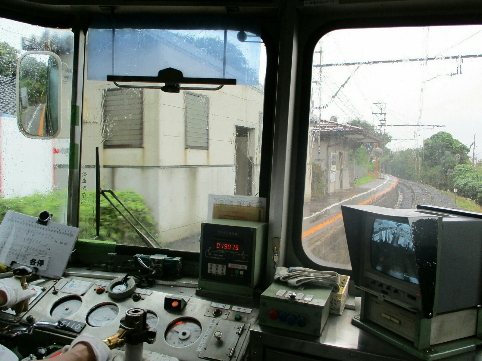 2018.7.6 (175) 松江しんじ湖温泉いきふつう - 長江 1600-1200