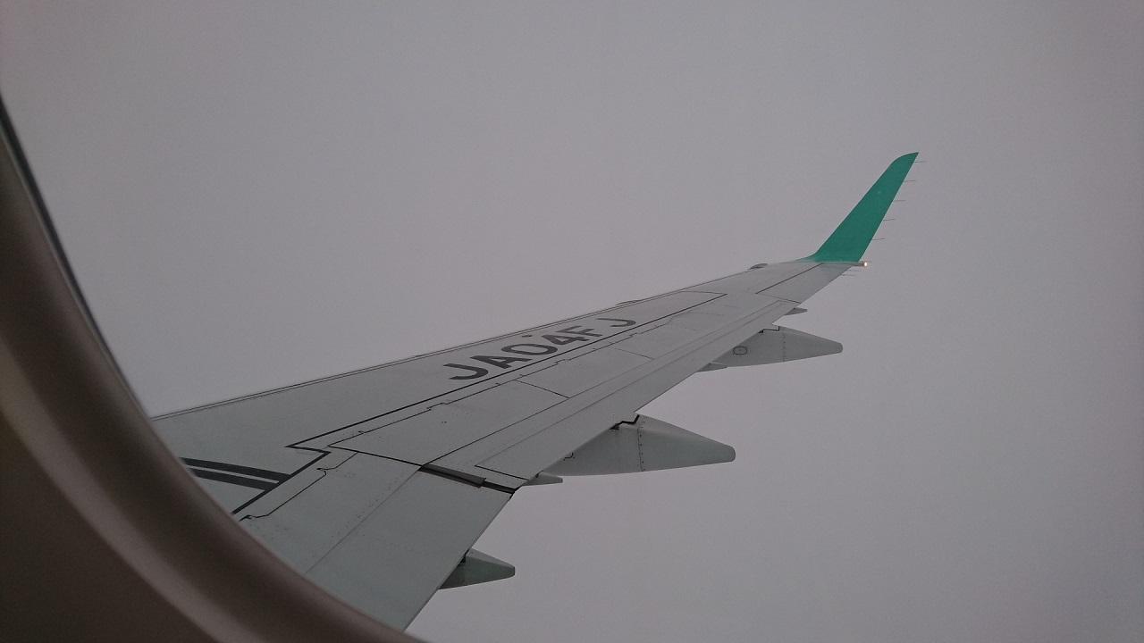 2018.7.7 (62) FDA名古屋空港いき - くも 1280-720