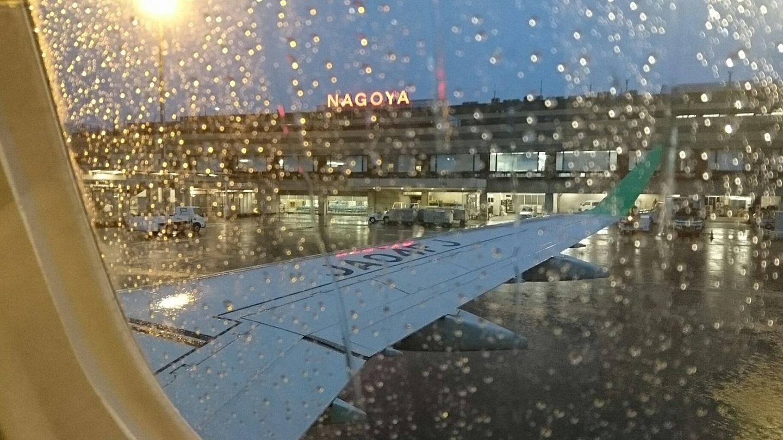 2018.7.7 (79) FDA名古屋空港いき - 空港ビル 1440-810