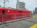2018.7.11 (9) 東岡崎いきふつう - 矢作橋(電気機関車) 2000-1500