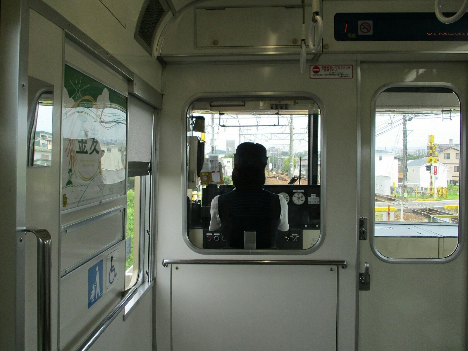 2018.7.11 (12) 東岡崎いきふつう - 矢作橋-岡崎公園前間 1600-1200