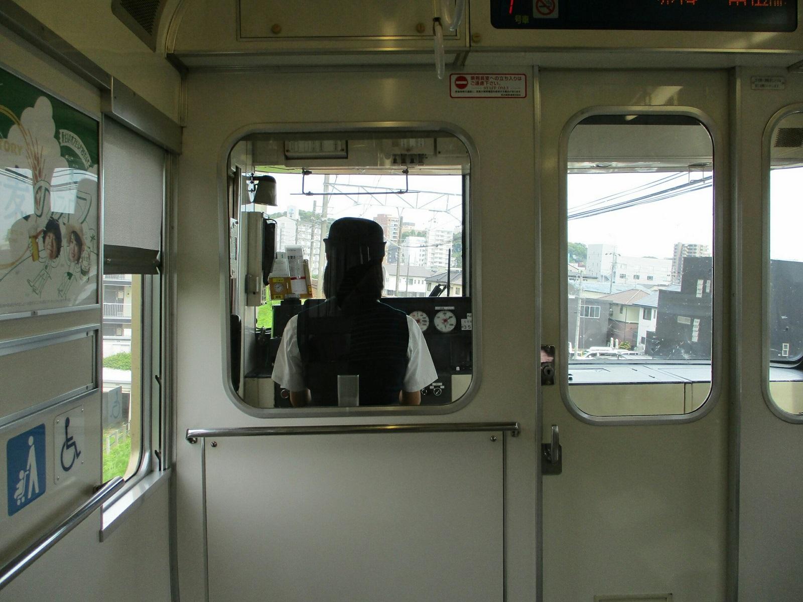 2018.7.11 (17) 東岡崎いきふつう - 岡崎公園前-東岡崎間 1600-1200