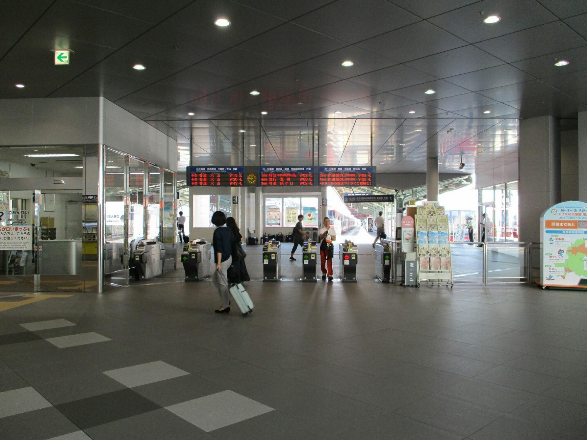 2018.7.18 (2) 岐阜 - かいさつ 2000-1500