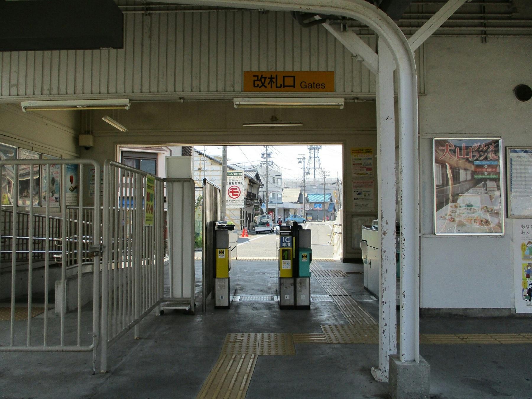2018.7.18 (53) 竹鼻 - かいさつ(なかから) 1800-1350