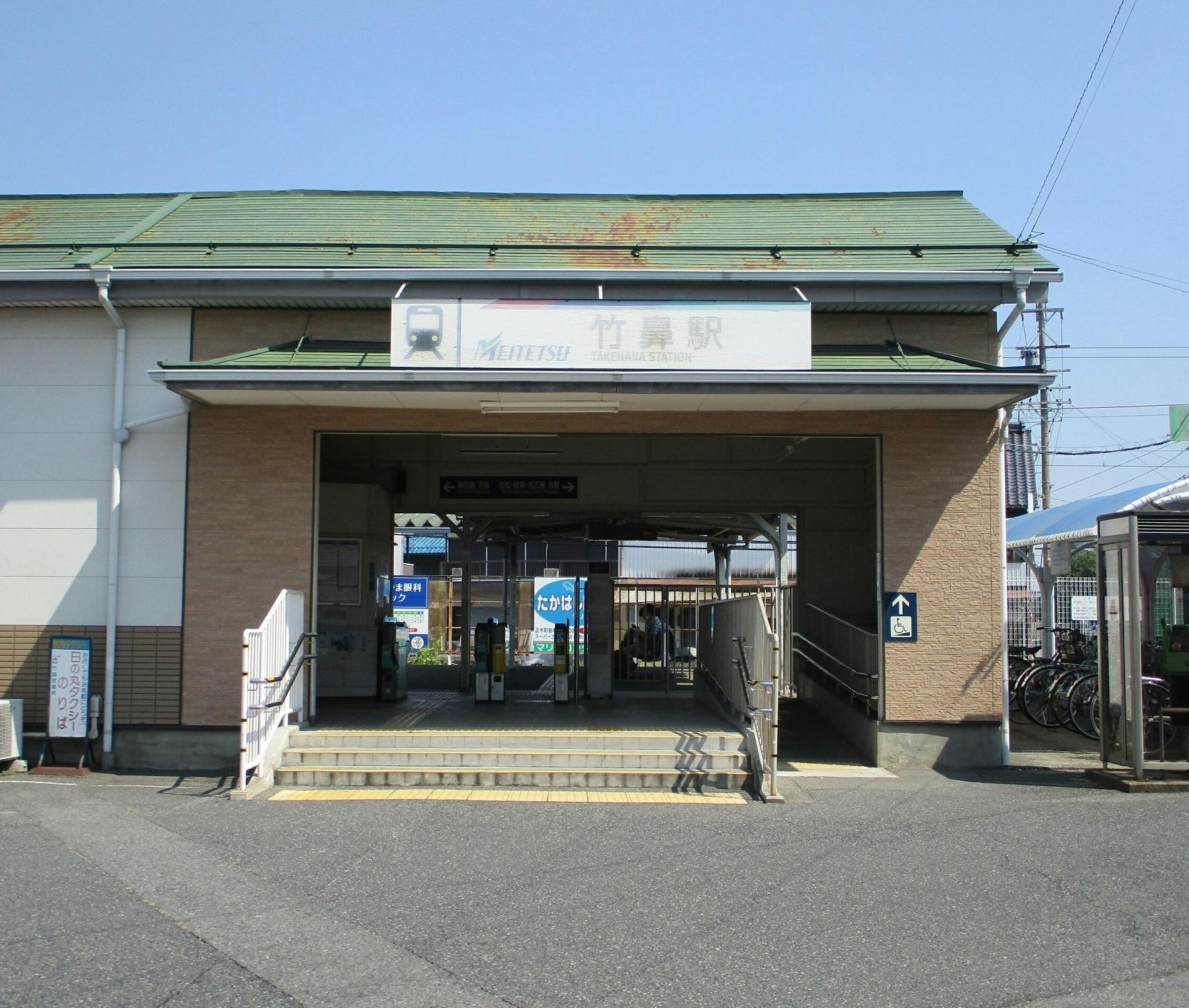 2018.7.18 (55) 竹鼻 - 駅舎(そとから) 1770-1500