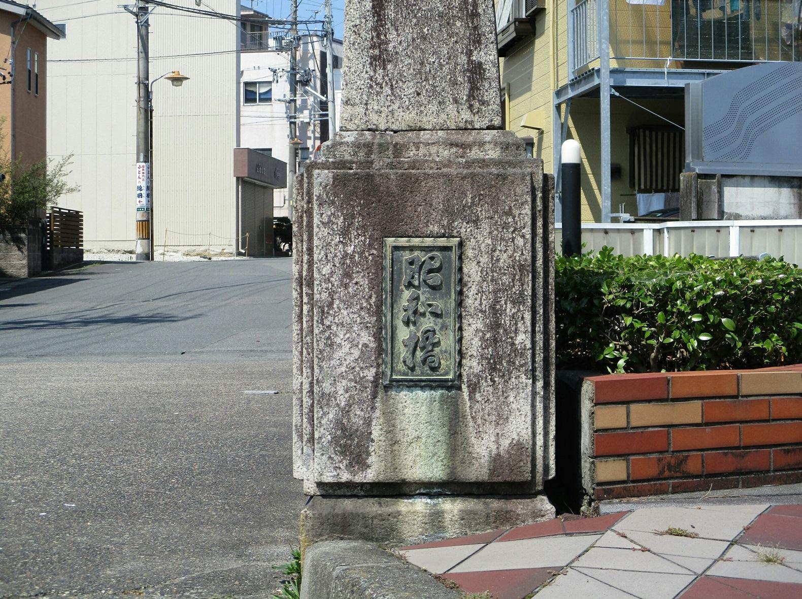 2018.7.18 (60) 竹鼻 - 昭和橋 1580-1180