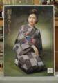 2018.7.18 (69) 羽島市歴史民俗資料館・映画資料館 - 佐久間良子さん 840-1200