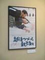 2018.7.18 (71) 羽島市歴史民俗資料館・映画資料館 - 佐久間良子さん 1500-200
