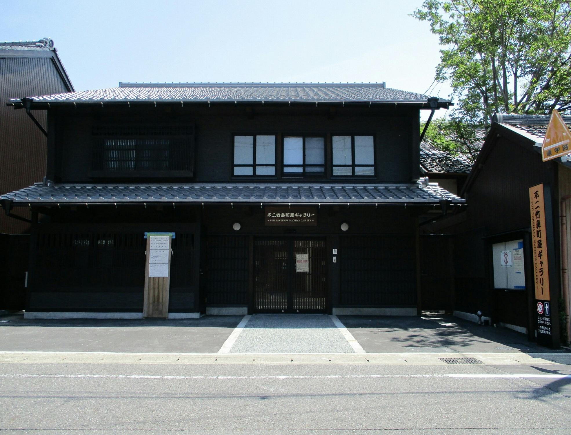 2018.7.18 (73) 竹鼻 - 不二竹鼻町屋ギャラリー 1970-1500