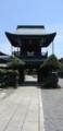 2018.7.18 (75) 竹鼻 - 聞得寺の鐘楼門 960-2000