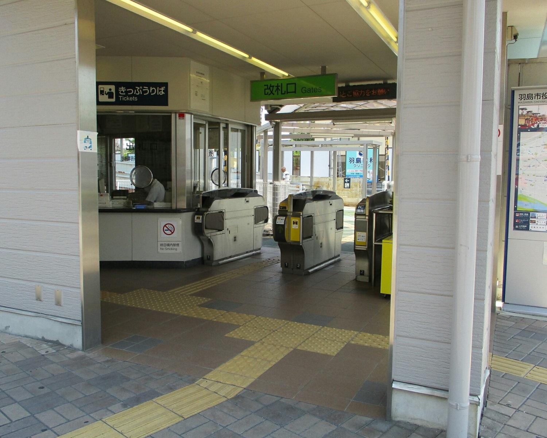 2018.7.18 (78) 羽島市役所前 - かいさつ 1500-1200