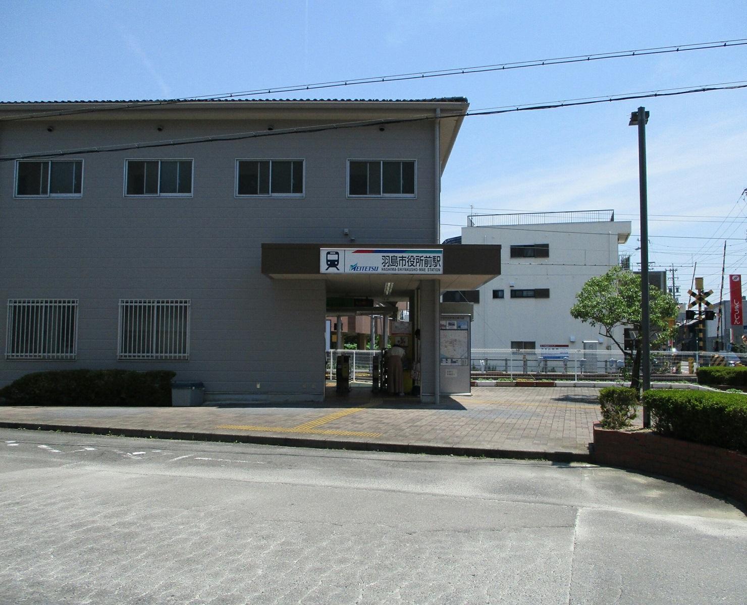 2018.7.18 (79) 羽島市役所前 - 駅舎 1480-1200