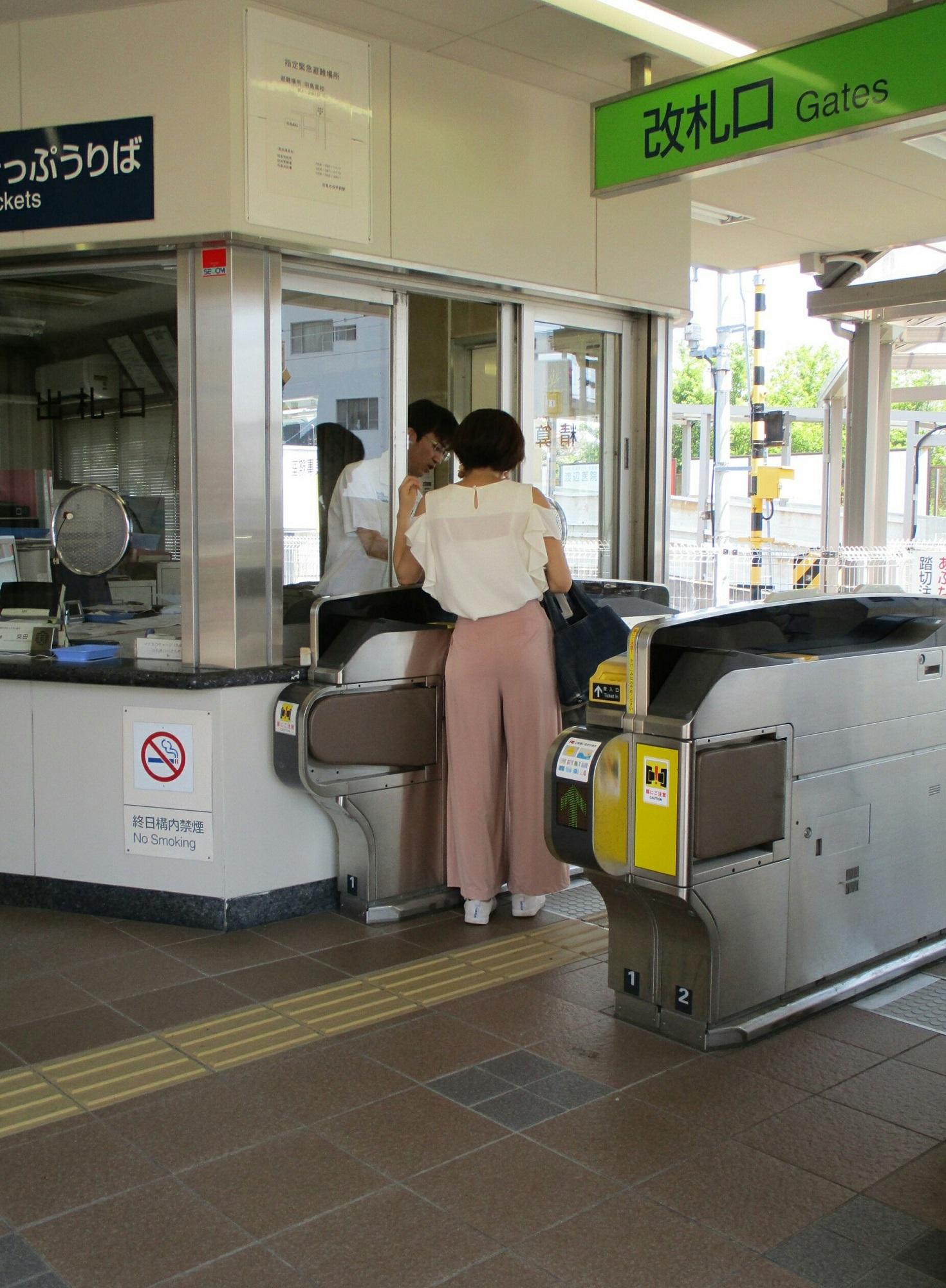 2018.7.18 (80) 羽島市役所前 - かいさつ 1470-2000