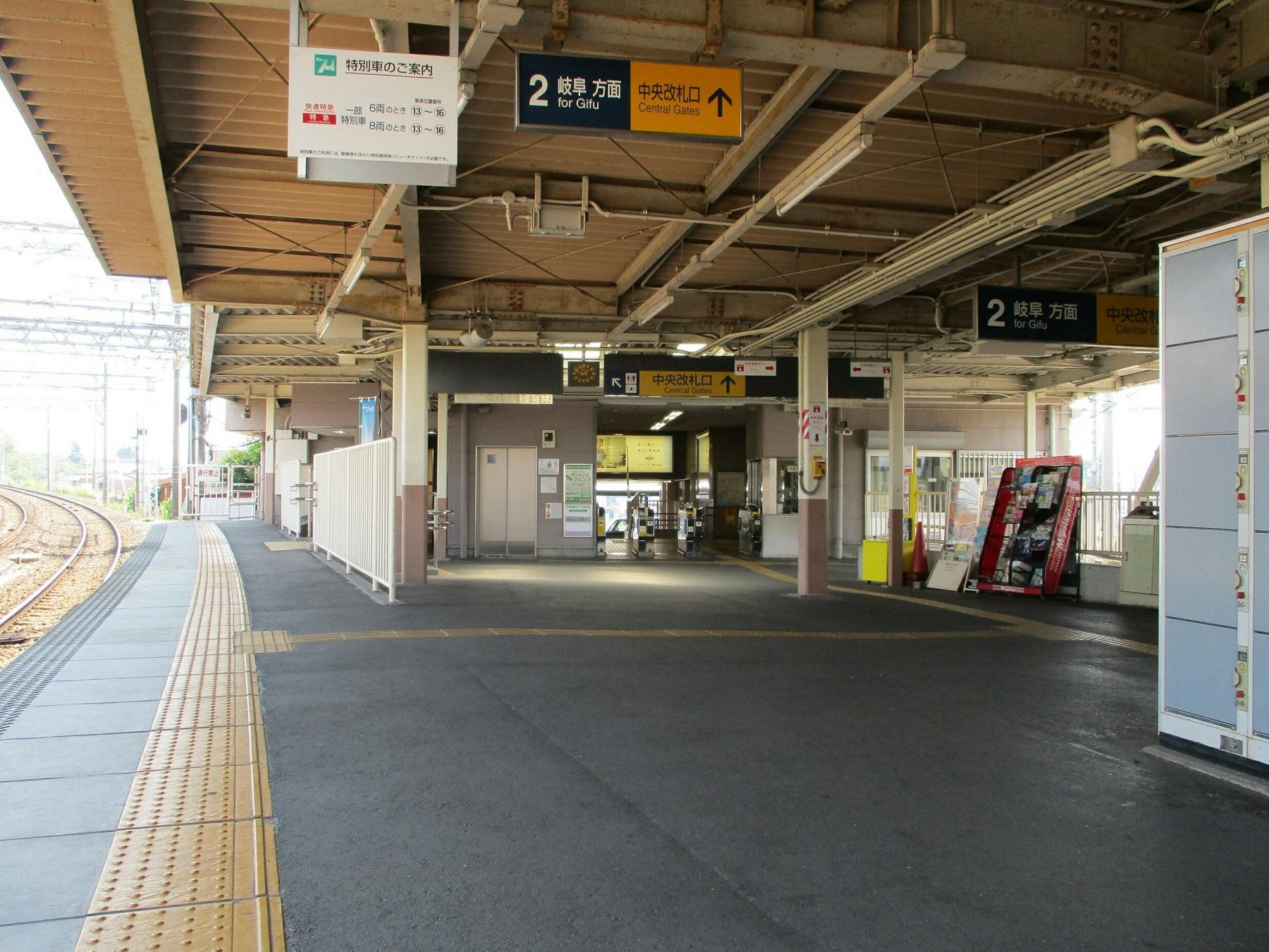2018.7.18 (134) 笠松 - かいさつ 1800-1350