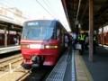 2018.7.23 (8) 東岡崎 - 岐阜いき特急 2000-1500
