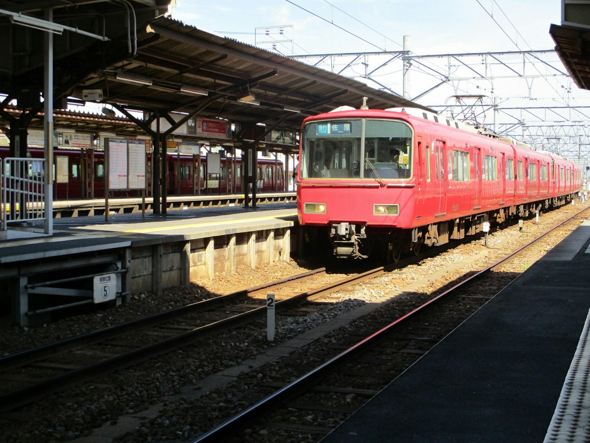 2018.7.23 (13) しんあんじょう - 佐屋いき急行 2000-1500