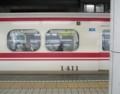 2018.7.24 (8) 名古屋 - 岐阜いき特急 1150-900