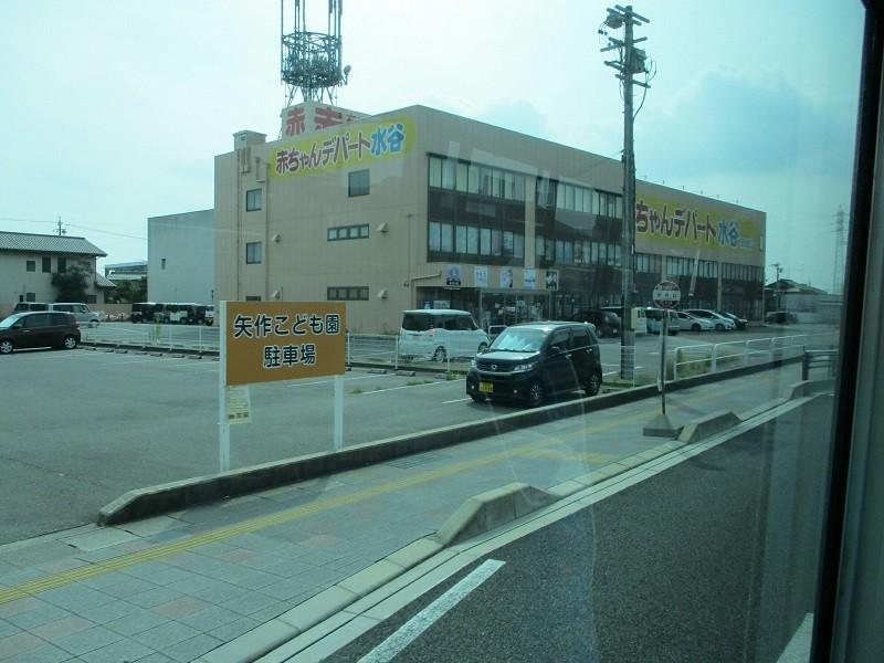 2018.7.25 (11) 北野北口いきバス - 矢作口バス停 800-600