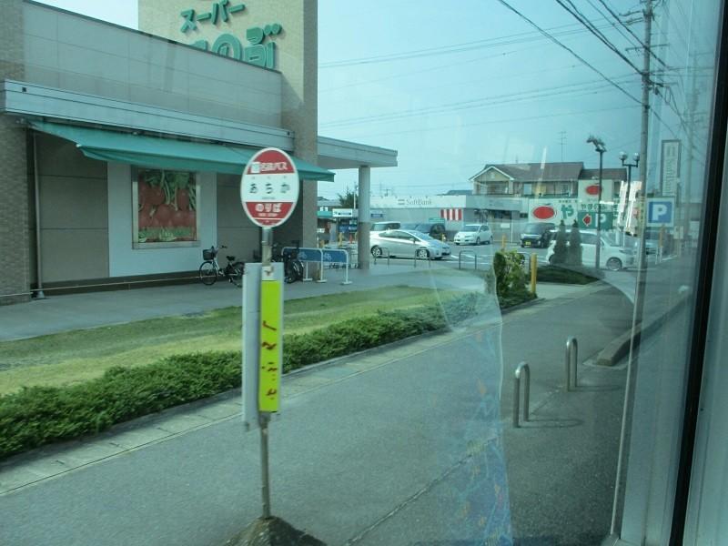 2018.7.25 (15) 北野北口いきバス - あちかバス停 800-600