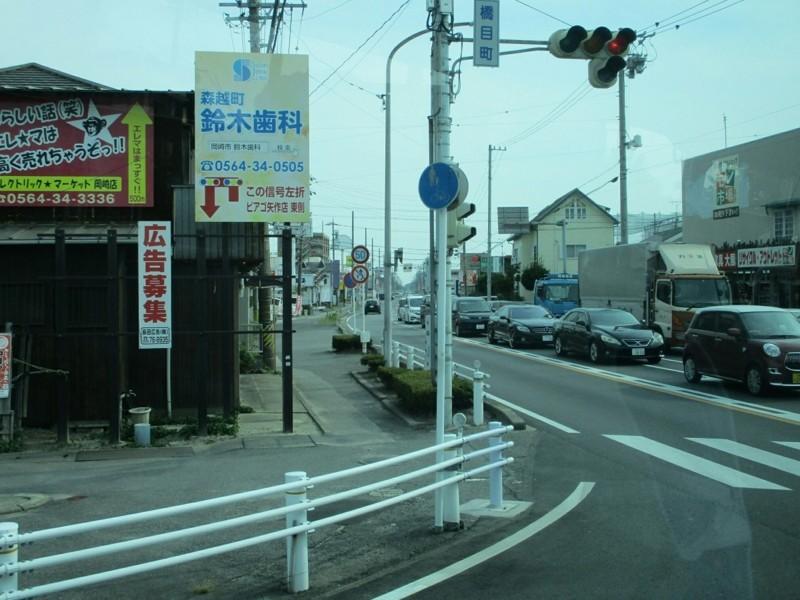 2018.7.25 (34) 市民病院いきバス - 橋目町交差点を左折 1200-900
