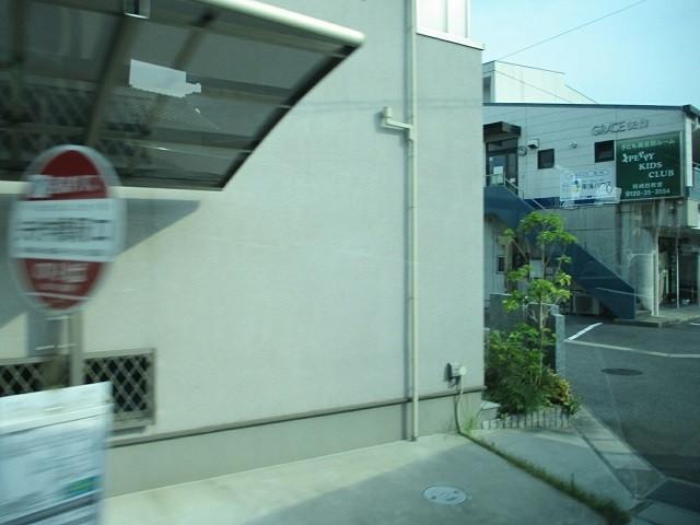 2018.7.25 (41) 市民病院いきバス - 矢作橋駅口バス停 640-480