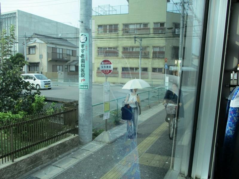 2018.7.25 (44) 市民病院いきバス - 矢作橋駅バス停 1200-900