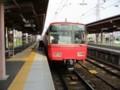 2018.7.25 (46) 矢作橋 - 東岡崎いきふつう 2000-1500
