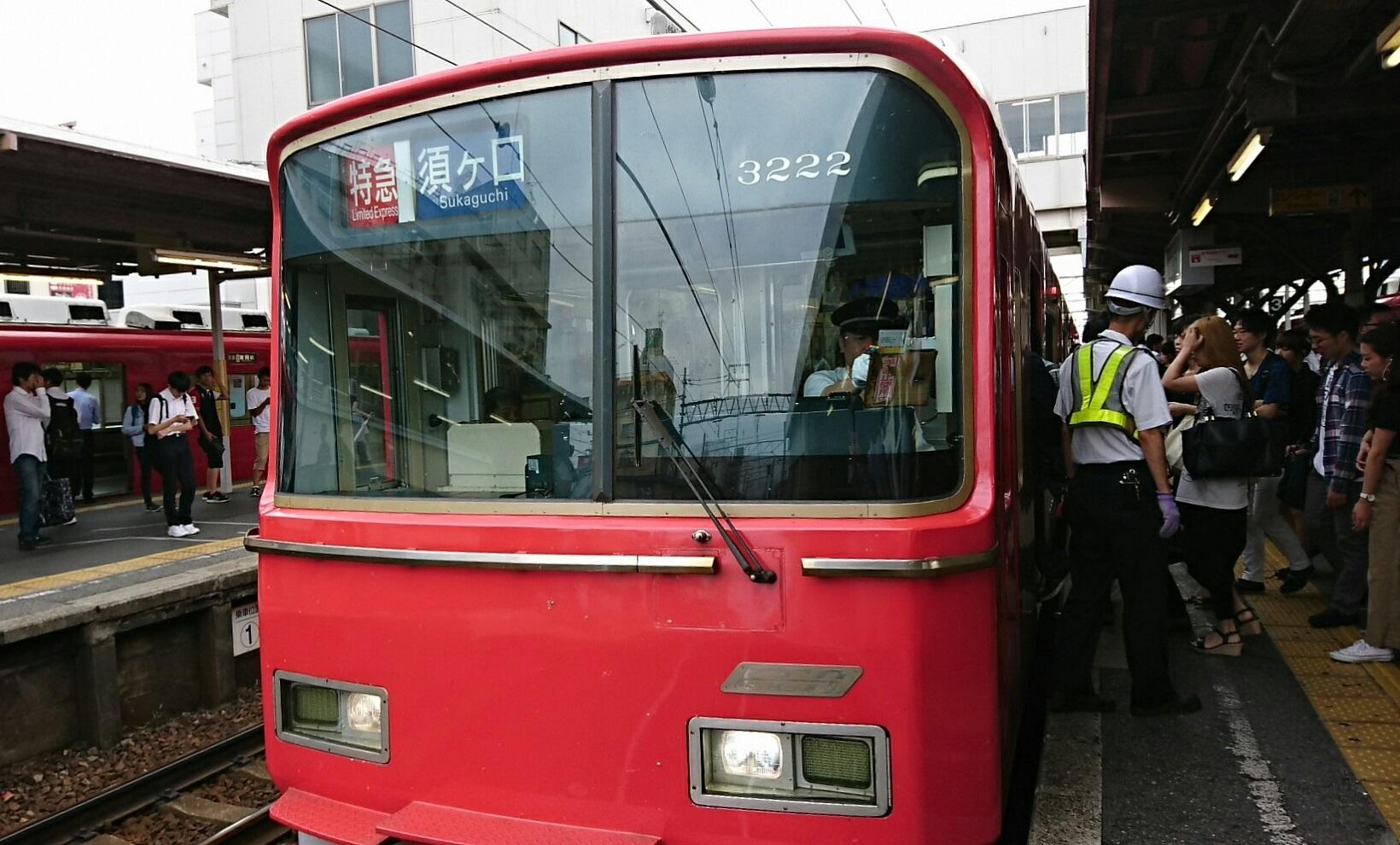 2018.7.27 (4) しんあんじょう - 須ヶ口いき特急 1640-990