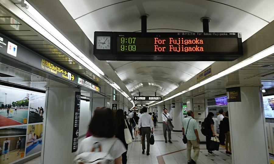 2018.7.27 (10) 名古屋 - 「907 For Huzigaoka」 900-540