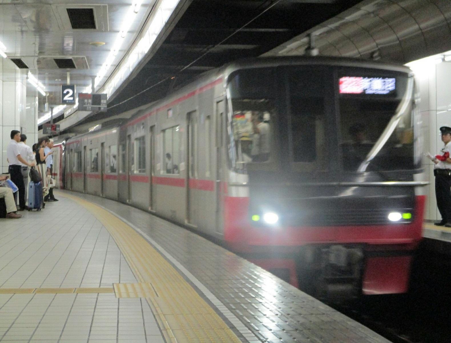 2018.7.27 (103) 名古屋 - 新鵜沼いき快速特急 1580-1200