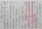 かぶぬし「さびしい」(ちゅうにち - 2018.7.28) 1240-870