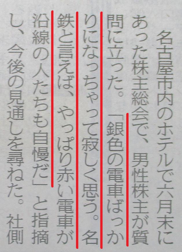 かぶぬし「さびしい」(ちゅうにち - 2018.7.28) 630-870