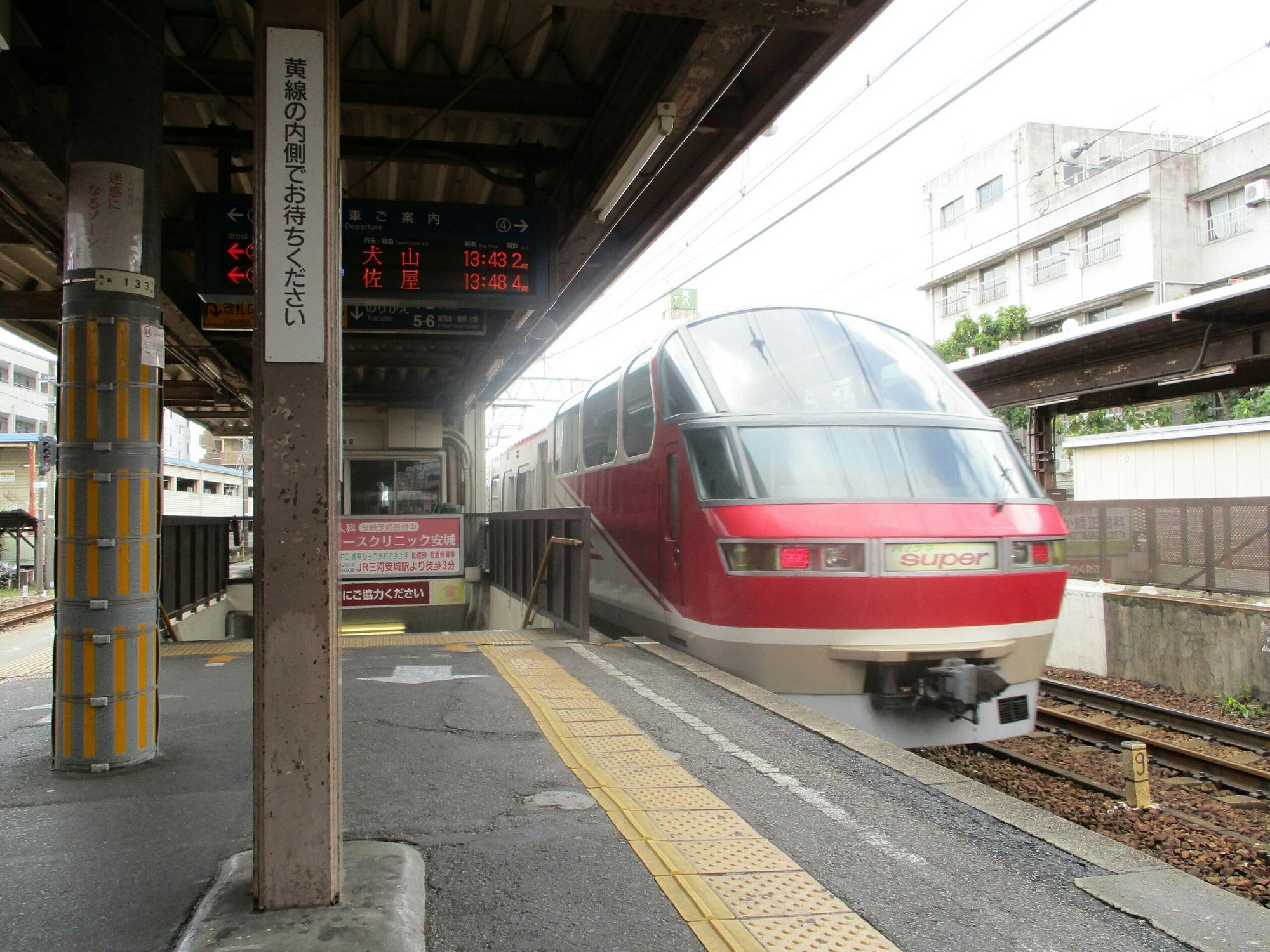 2018.7.29 (22) しんあんじょう - 岐阜いき特急 2000-1500