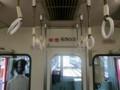 2018.7.30 (8) 一宮いき急行 - 東岡崎 1200-900
