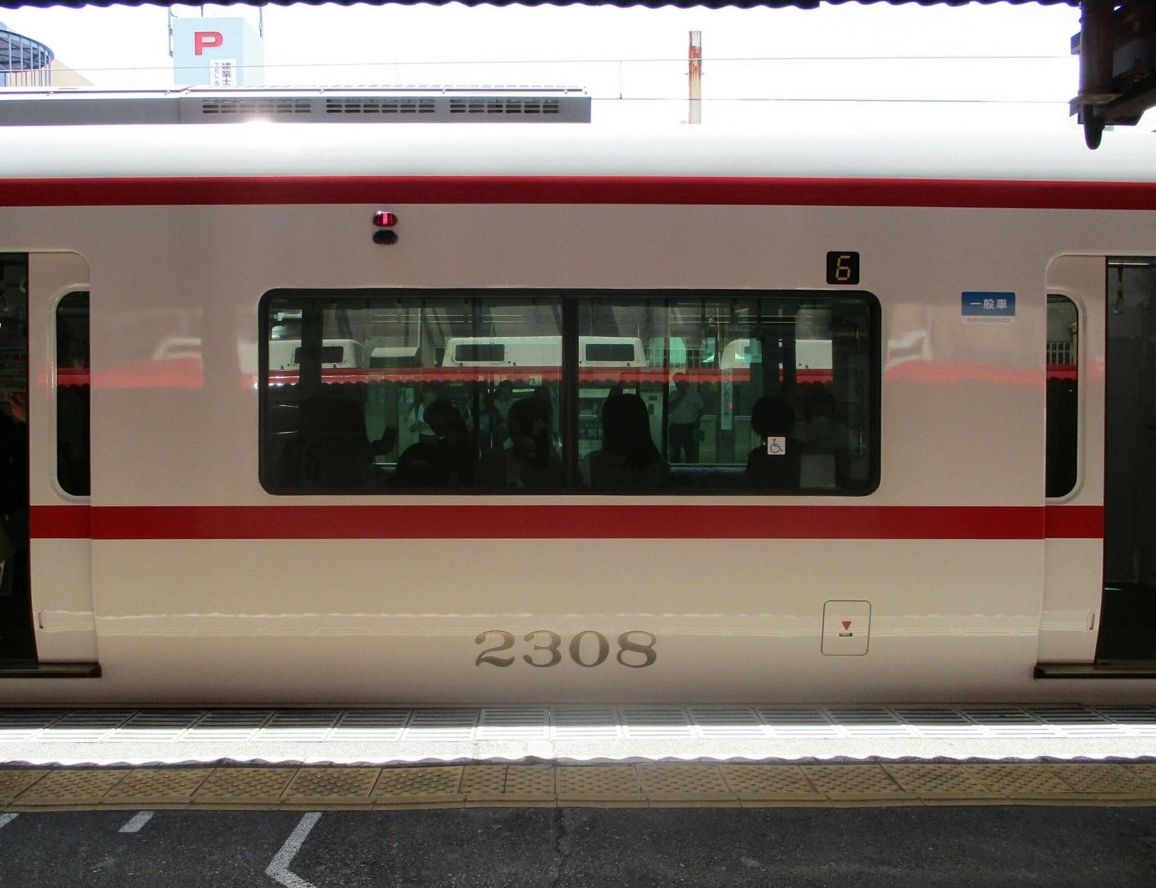 2018.7.31 (12) 東岡崎 - 豊橋いき快速特急 1640-1260