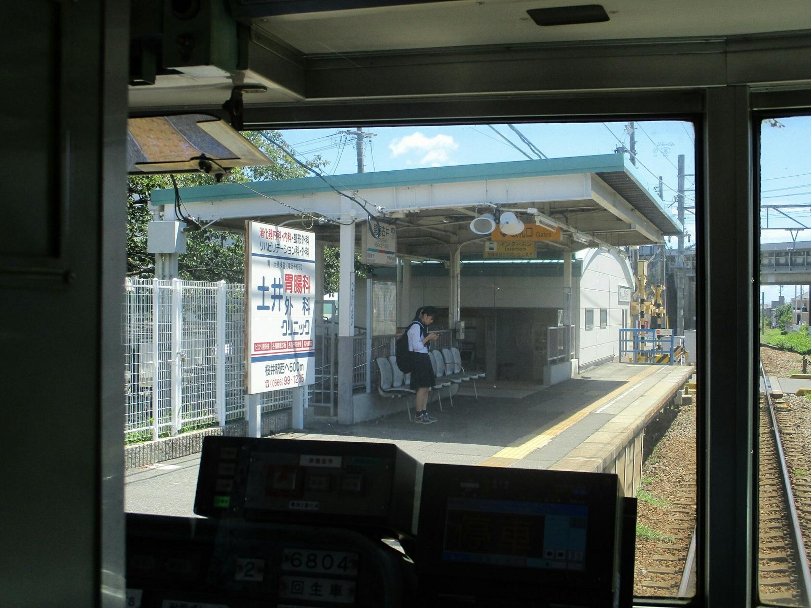 2018.7.31 (28) 西尾いきふつう - 古井 1600-1200