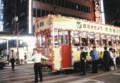 (2) 1988年 名鉄岐阜 - 市内線電車(高森正明さん) 610-422