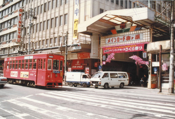 (1) 1984年 柳ヶ瀬 - 市内線電車(高森正明さん) 610-415