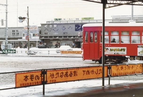 (3) 1984年 岐阜駅前 - 市内線電車(高森正明さん) 608-412