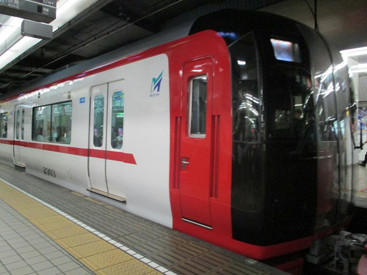 2018.8.6 (8) 名古屋 - 岐阜いき特急 1200-900