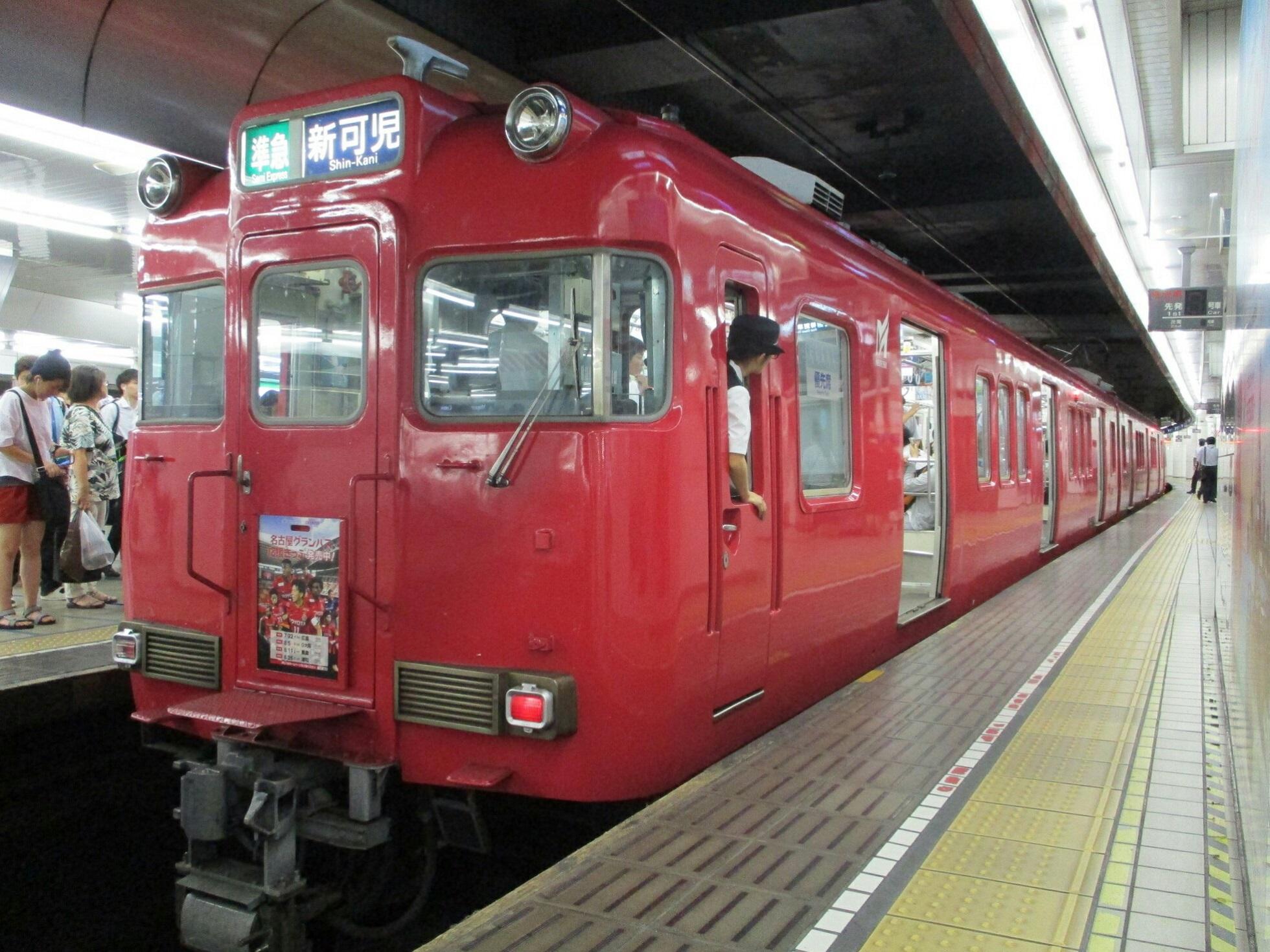 2018.8.6 (10) 名古屋 - 新可児いき準急 1960-1470