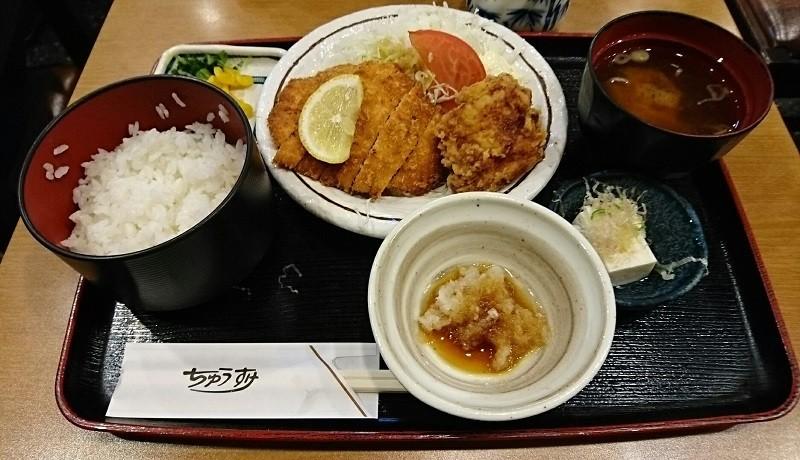 2018.8.6 (12あ) ちゅうすけ - 三河じどり定食 800-460
