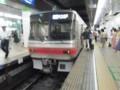 2018.8.6 (13) 名古屋 - 吉良吉田いき急行 800-600
