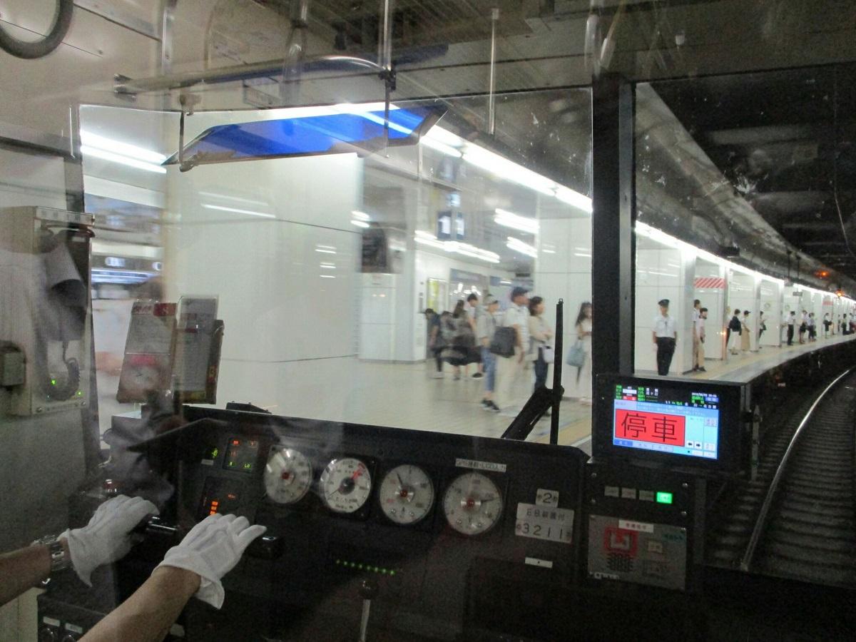 2018.8.9 (35) 須ヶ口いき特急 - 名古屋 1200-900