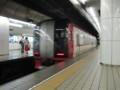 2018.8.9 (37) 名古屋 - 須ヶ口いき特急 1000-750